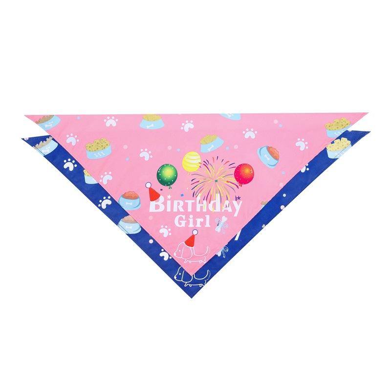 birthday dog bandana